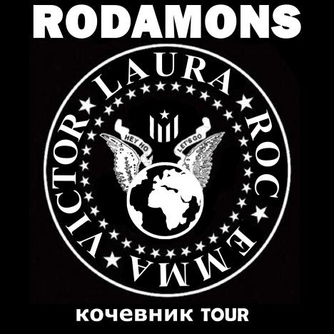 RODAMONS LOGO